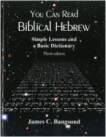 You Can Read Biblical Hebrew B-B810